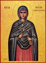 Αγία Μαρία η Μαγδαληνή