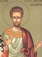 Αποτέλεσμα εικόνας για Αγίου Δημητρίου του Χιοπολίτου