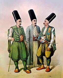 Οθωμανοί