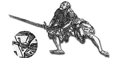 pflug (δείτε τη λεπτομέρεια στη λαβή για τη θέση του αντίχειρα)