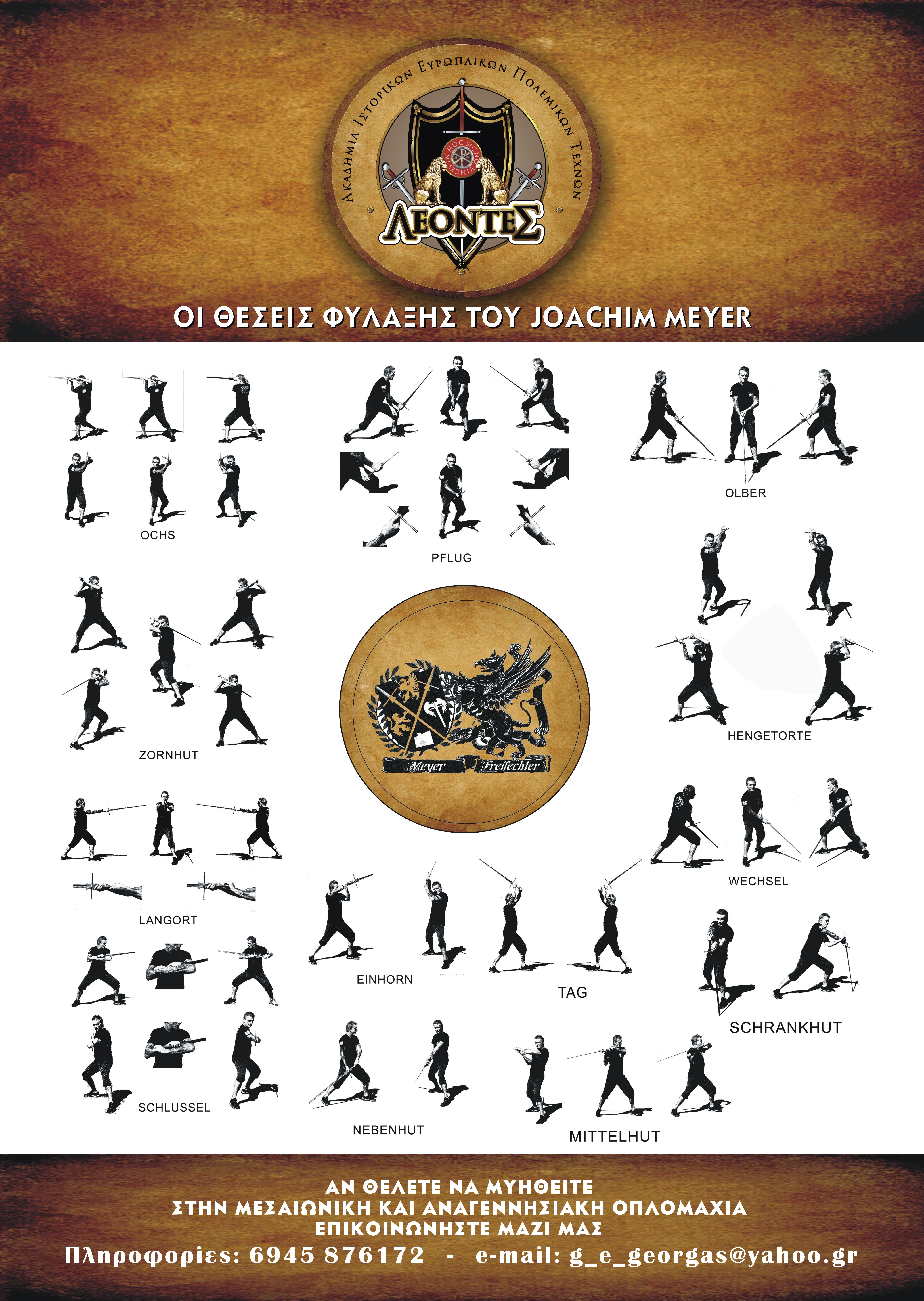 the art of combat joachim meyer pdf