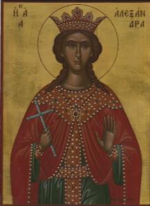 Αγ. Αλεξάνδρα