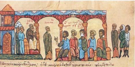 Ο Πατριάρχης Φώτιος (3ος αριστερά) συζητά με τους μαθητές του (Μικρογραφία από βυζαντινό χειρόγραφο, Μαδρίτη, Εθνική Βιβλιοθήκη)