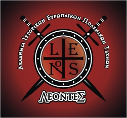 https://freifechterguildhellas.files.wordpress.com/2016/02/4-new-logo-leontes-me-spathia.jpg