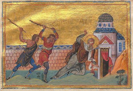 Martyrium of St. Autonomous